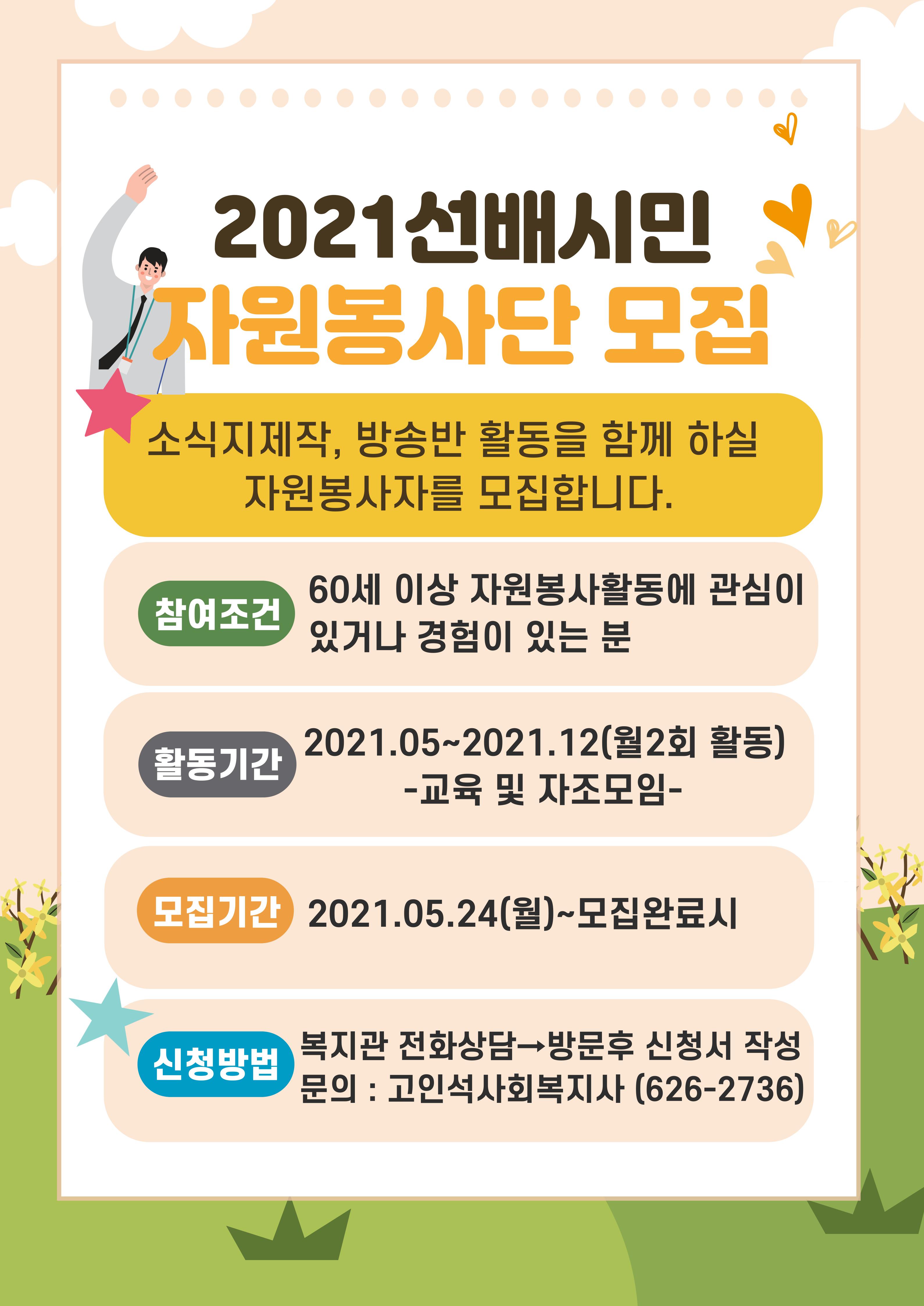 KakaoTalk_20210520_154452852.png